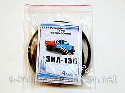 Ремкомплект гидроусилителя руля ГУР ЗИЛ-130 (заводРТ) (арт.8211)