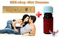 Возбудитель для двоих подарит вам незабываемый секс+Gold fly капли для женского возбуждения , фото 1