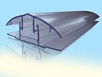 Профиль соединительный разъемный Polyarc (крышка) 6-16мм прозрачный