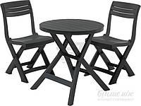 Комплект садовой мебели пластиковый складной (2 стула и столик)