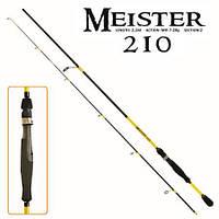 """Спиннинг  """"MEISTER""""  2.10 м 7-28гр"""