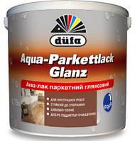 Лак паркетний акриловий, глянцевий Aqua-Parkettlack 2,5л, Dufa
