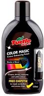Цветной полироль с карандашом (черный) TURTLE WAX Color Magic Plus 500мл