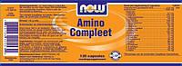 Амино комплекс, Amino Complete, Now Foods, Sports, 120 капсул