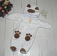 """Велюровый утепленный человечек """"Мишка"""" белый для новорожденного. Размер 56/62"""