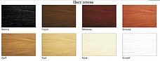 Стол обеденный раскладной   СИД  Fusion Furniture, цвет  бежевый и ваниль, фото 3