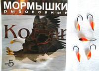 """Мормышка """"KORSAR"""" овсянка крашеная  5 штук"""