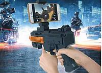 Автомат виртуальной реальности AR Game Gun. Новинка 2017!