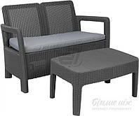 Садовая мебель пластиковая (диван двухместный и столик )