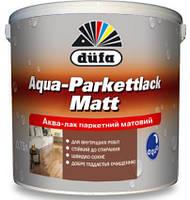 Лак паркетний акриловий Dufa Aqua-Parkettlack 5л матовий