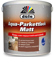 Лак паркетний акриловий DufaAqua-Parkettlack  2,5л матовий