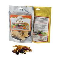 Сухофрукты «Vimix мультивитамин» (смесь), 100 г