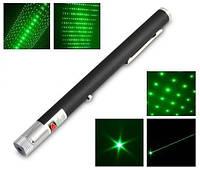 Лазерная указка 5 в 1 зеленый луч + насадки Laser уцененный товар