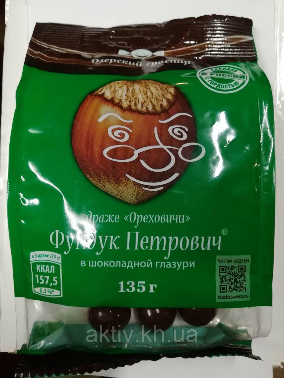 Цукерки Фундук Петрович 135 гр
