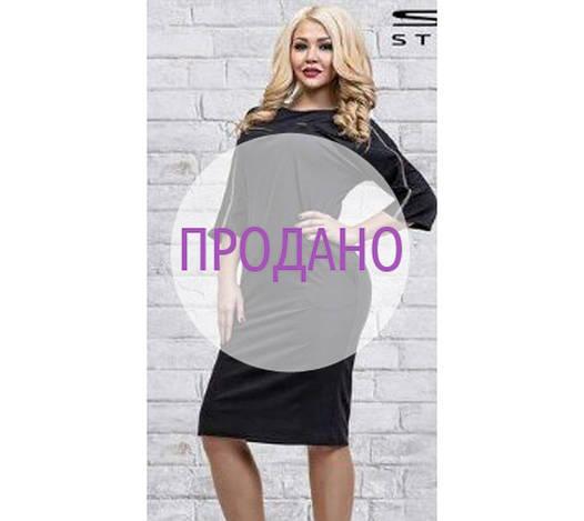 """Платье """"Диана"""": черный"""