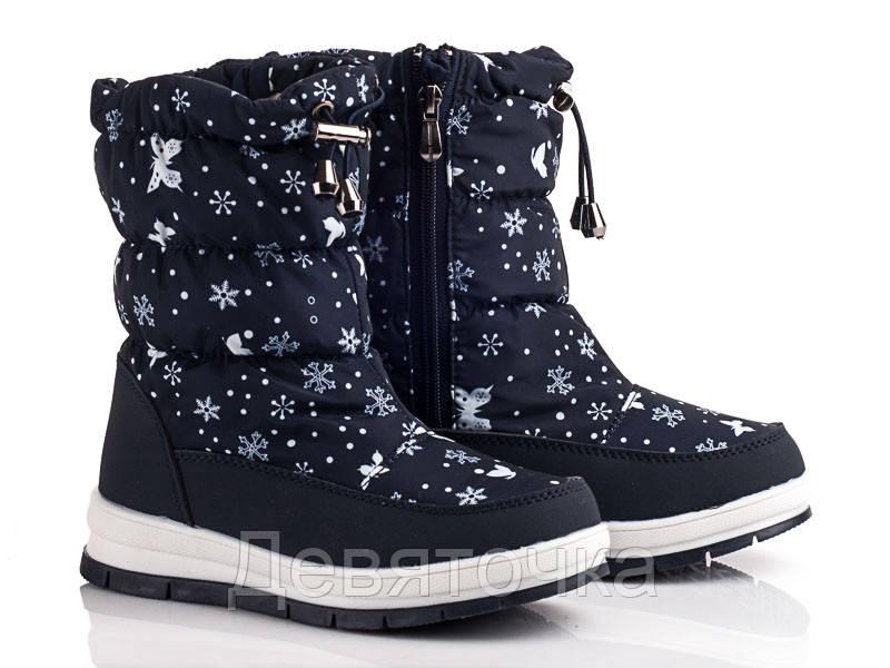 e48142e81 Детская зимняя обувь бренда Caroc для девочек (рр.34, 35, 37 ...