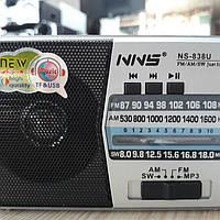 "Радиоприемник c USB/SD функциями ""NNS"" NS-838U"