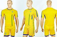 Форма футбольная Украина 2018 детская. Желтый цвет.