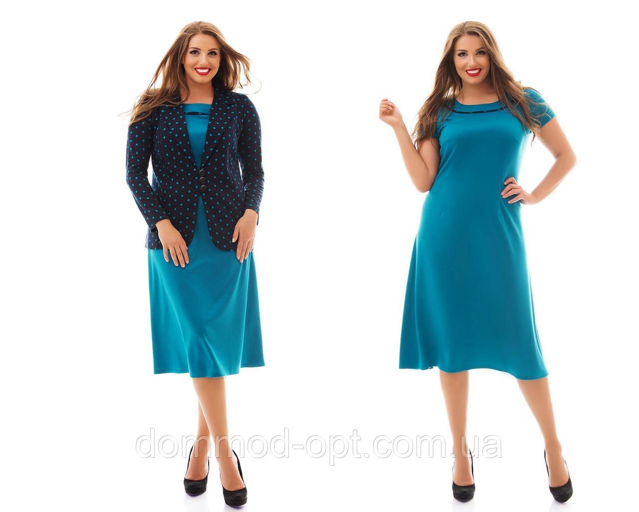 Женский модный костюм-двойка больших размеров (платье+пиджак) №948 (р. 48-62)
