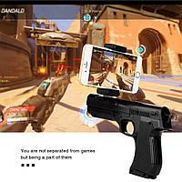 Ar Game/Gun-виртуальный пистолет/автомат-Bluetooth