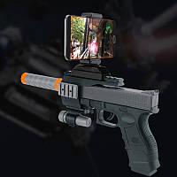 AR GAME GUN! Игра с дополненной реальностью