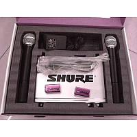 Shure SH-500 радиосистема 2 микрофона Shure SM58