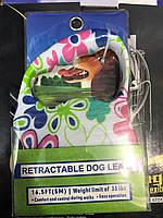 Поводок-рулетка для выгула собак 5м