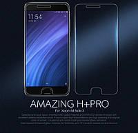 Защитное стекло Nillkin Anti-Explosion Glass H+Pro для Xiaomi Mi Note 3
