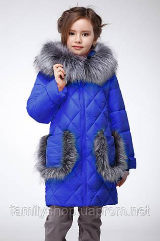 Теплое зимнее пальто на девочку Бэтт нью вери (Nui Very) в Украине по низким ценам, фото 2