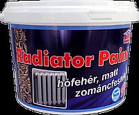 Краска для радиаторов отопления 0.6 кг акриловая