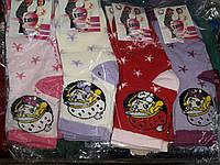 Детские носки для девочек упаковкой