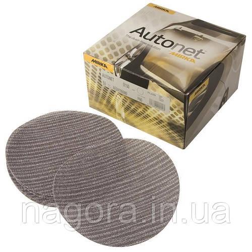 Шлифовальные диски Autonet  150мм P320  MIRKA