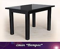 """Стол раскладной """"Петрос"""" 120 см -темный орех, венге"""