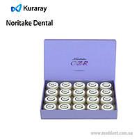 Набор опаковых дентинов CZR Opaque Body Kit