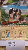 Календарь 2018 года с отрывными страницами