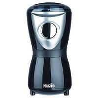 Кофемолка Magio MG-201 , Гарантия!