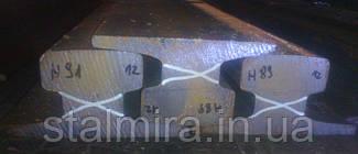 Рельс крановый А 100 DIN 536