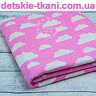 Фланель польская с белыми облаками на розовом фоне, ширина 160 см