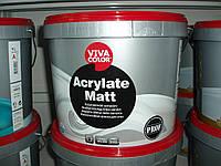 Краска Acrylate matt Vivacolor для влажных помещений, 9л. Доставка НП бесплатно.