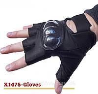 Перчатки защитные без пальцев кожаные X1475, фото 1