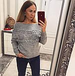 """Женский любимый свитер """"Коса"""" (4 цвета), фото 7"""