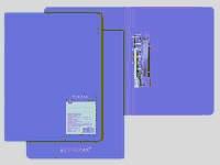 Папка - скоросшиватель с прижимом TUKZAR CF- 20LE синяя