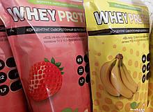 """Протеин сывороточный """"Биос"""" 65% 1 кг Гадяч вкус: Банан"""