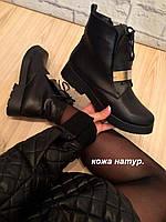 """Ботинки осенние натуральная кожа """"Пластина"""" код 1185/1"""