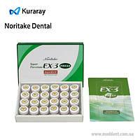 Набор дентинов  EX-3 PRESS LF BODY KIT низкотемпературной керамики