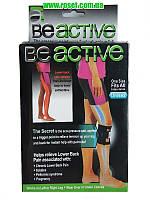 Фиксатор коленного сустава (бандаж-наколенник) Be active