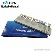 Шкала подбора цвета Shade Guade Noritake
