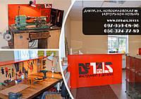 Мастерская по ремонту электроинструмента Detals Tools Service