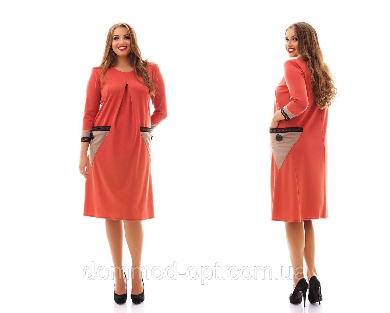 Женское стильное платье MIDI больших размеров с треугольными карманами №969 (р. 48-62)