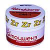 Керамическая масса Emotions (Эмоушенз, Емоушен) zircon dentine modifier, циркон дентин модификатор 20 гр.